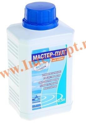 Маркопул Кемиклс (Россия) Мастер-пул 0.5 л.(универсальное жидкое средство для комплексной обработки воды в плавательных бассейнах)