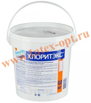 Маркопул Кемиклс (Россия) Хлоритэкс 0,8 кг. таб. по 20 гр. (быстрая хлорная дезинфекция воды)