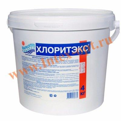 Маркопул Кемиклс (Россия) Хлоритэкс 4 кг.(таблетки 20 гр.) быстрая хлорная дезинфекция воды