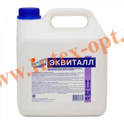 Маркопул Кемиклс (Россия) Эквиталл 3л. (жидкое средство для быстрого осветления воды)