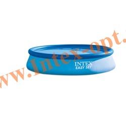 INTEX 10765 Чаша для надувного бассейна Easy Set 549х132см